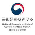 National Research Institute of Cultural Heritage, South Korea