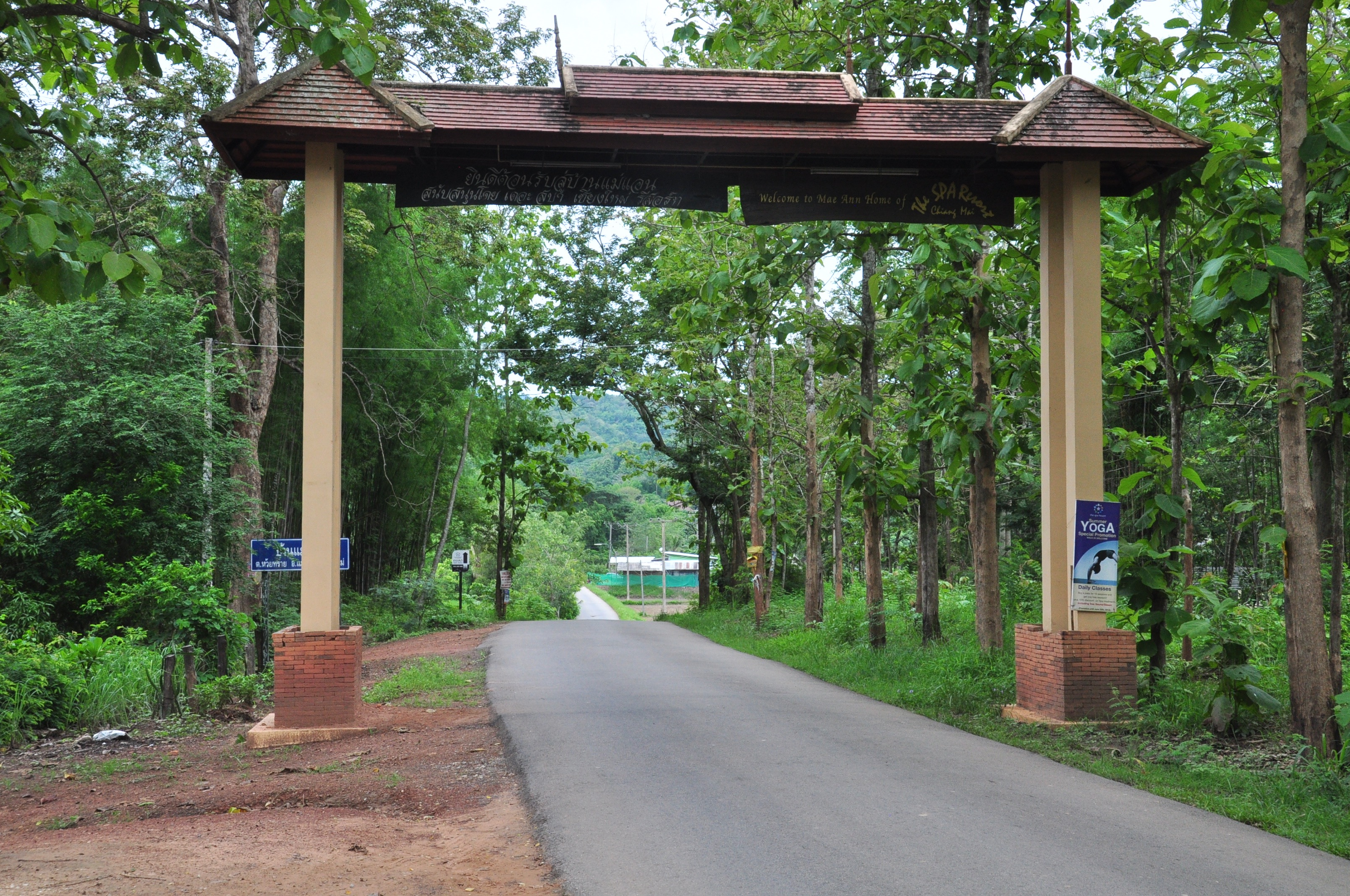 The entrance to our village