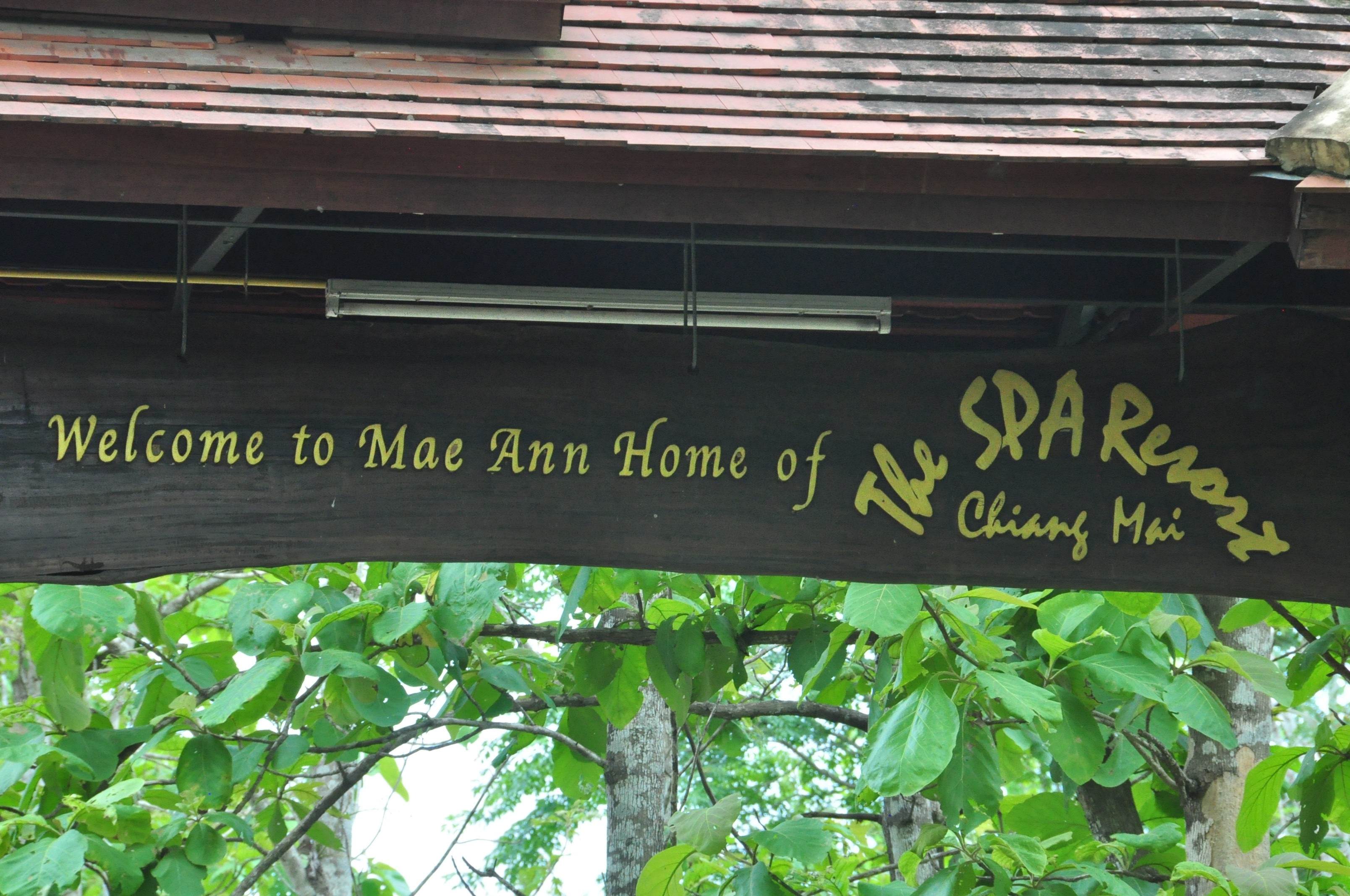 The entrance to our village, Mae Aen