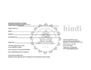 Hindi class 2019 Fall.jpg