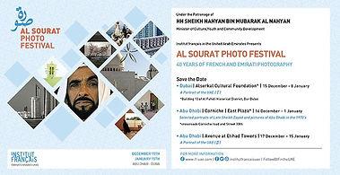 Al Sourat Photo Festival_2014.jpg
