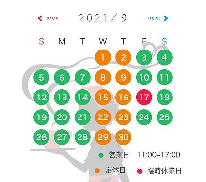 image_6483441 (1).JPG