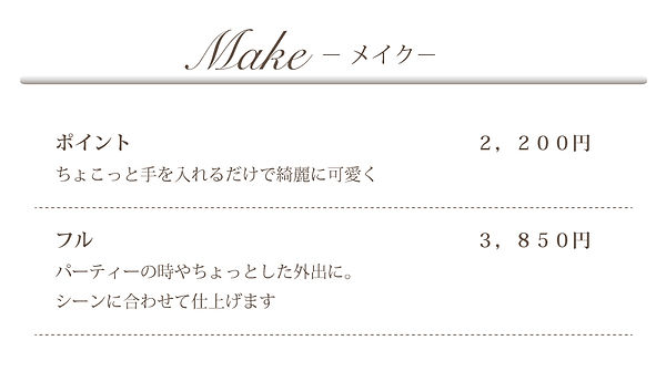 make10.jpg