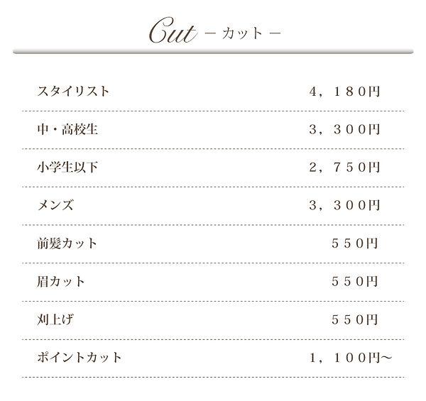 menu-cut10.jpg