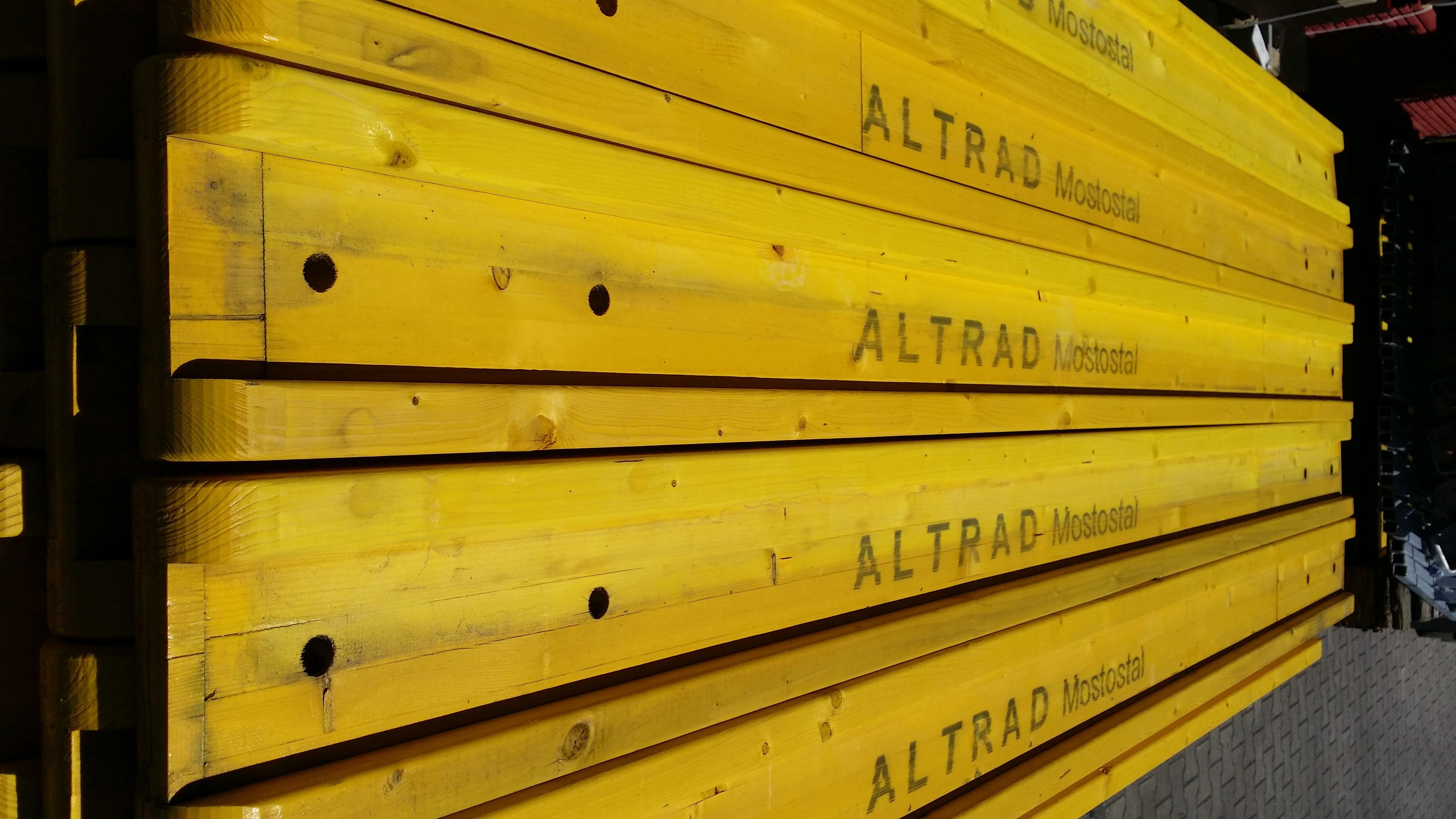 Балка двутавровая ALTRAD
