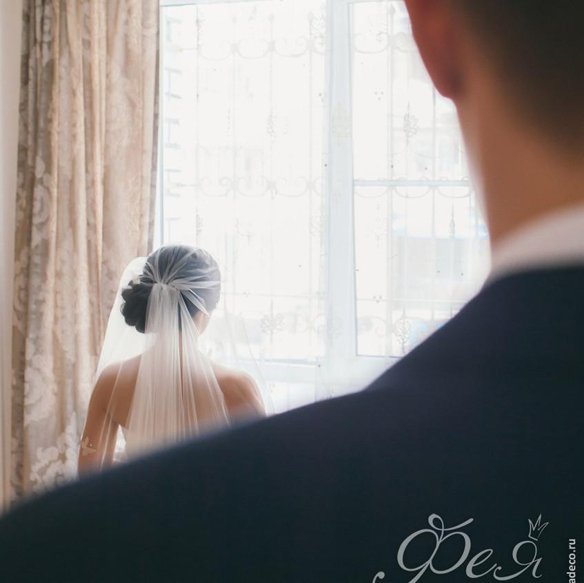Свадьба Владимира и Кристины