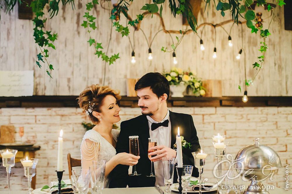 Свадебный фотопроект