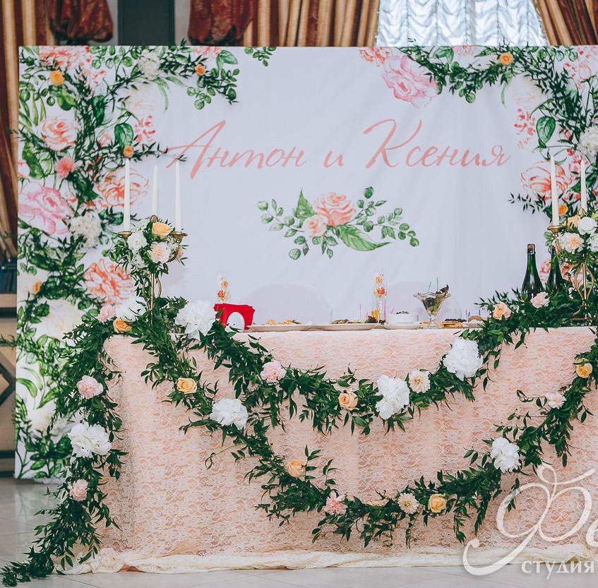 Свадьба Антона и Ксении
