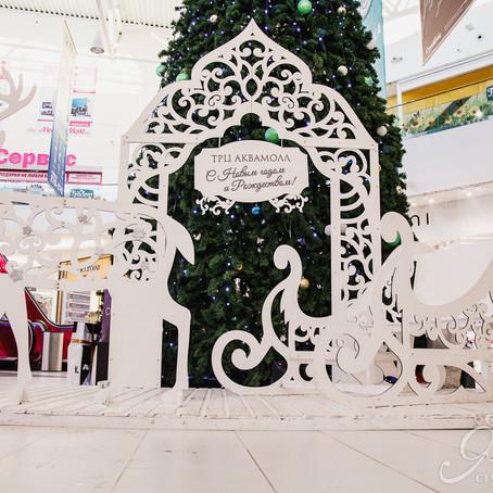 Новогоднее оформление мероприятий и торговых центров