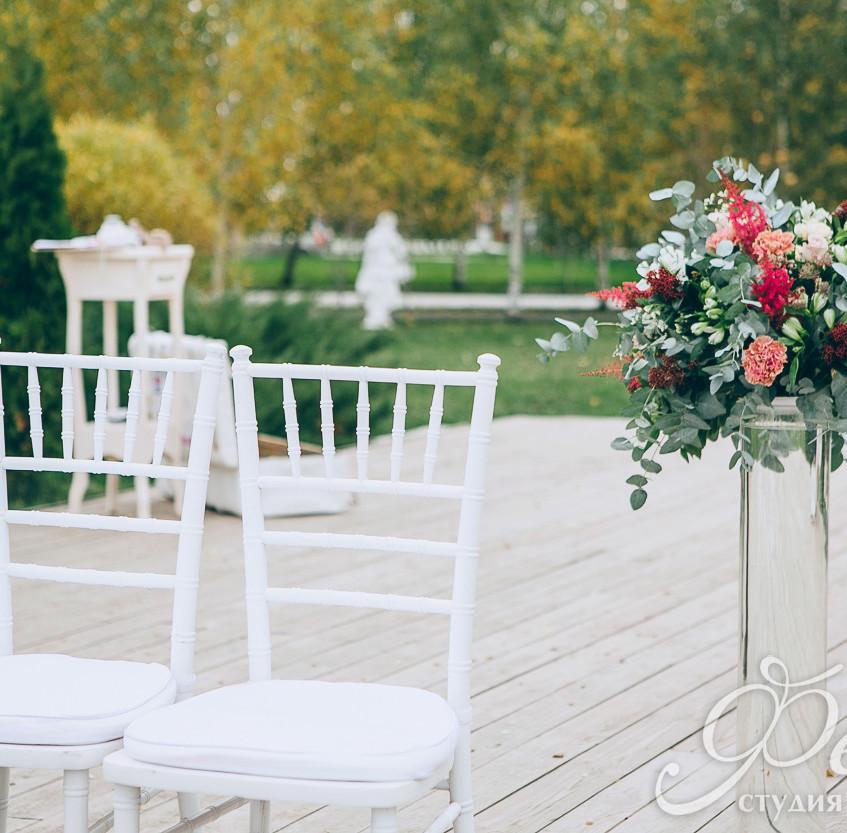 Свадьба Антона и Анны