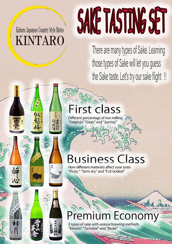 KINTARO Sake flight Poster-1.jpg