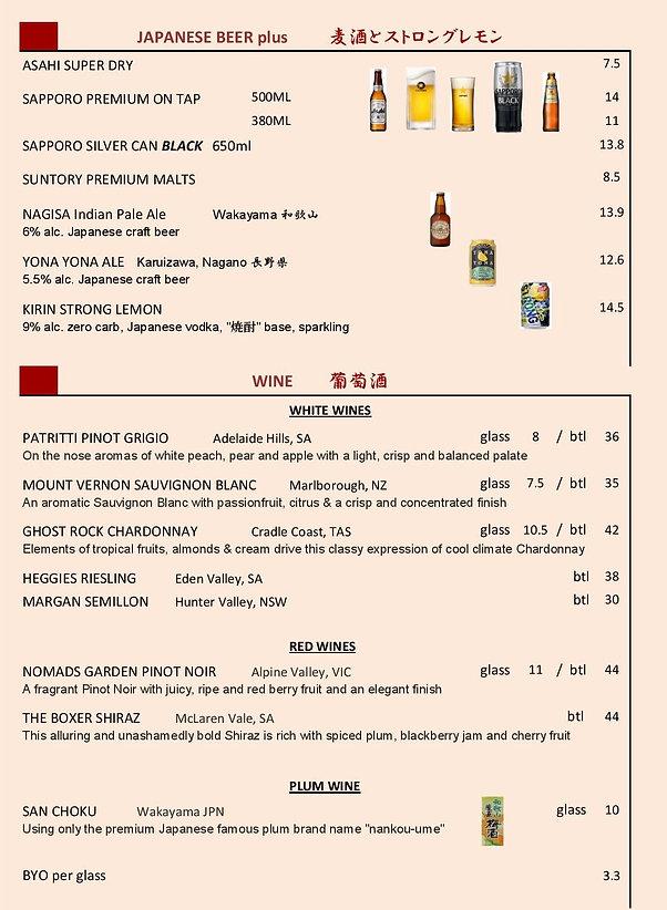 KINTARO COLLAROY LOCKDOWN MENU 5-beer-page-001 (2).jpg