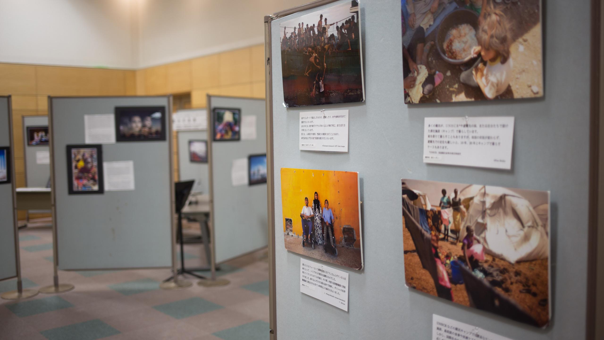 Refugee Photo Exhibition (8)