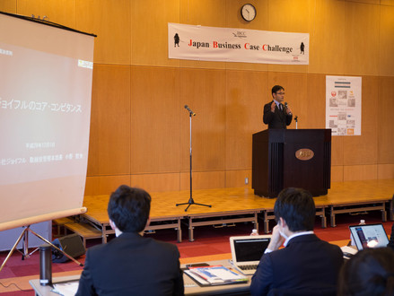 Japan Business Case Challenge 2017