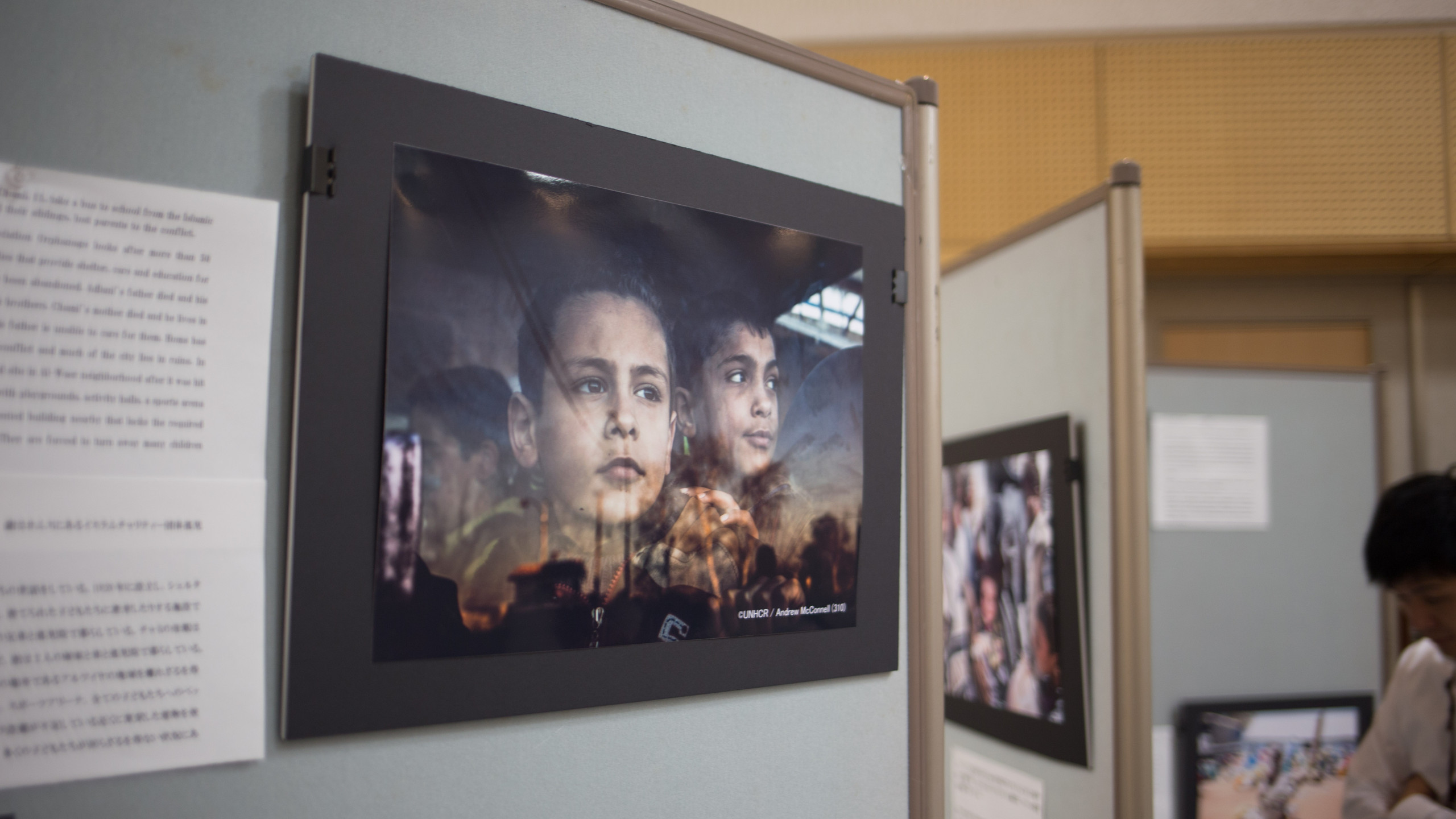 Refugee Photo Exhibition (5)