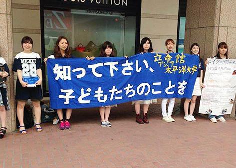 Peace×Piece *Voluntary Club