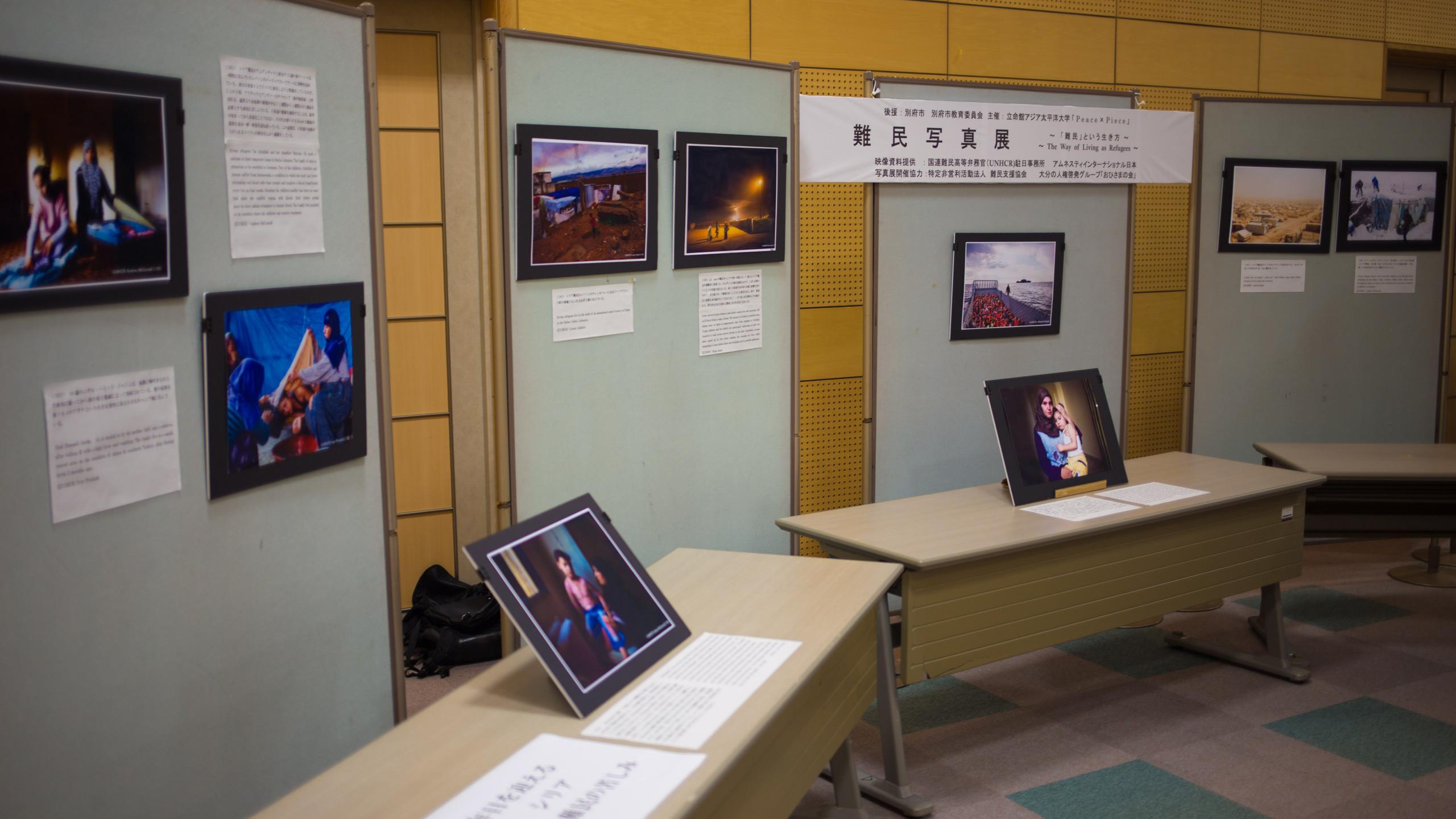 Refugee Photo Exhibition (1)