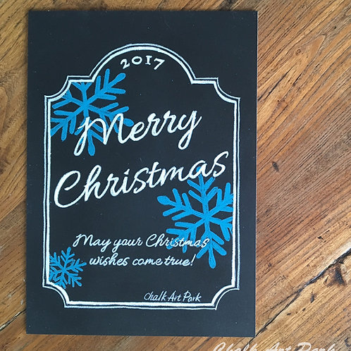 【自分で作る黒板キッド】クリスマスデザイン