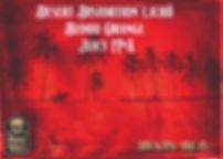 DesertDistortionLichii-01.jpg
