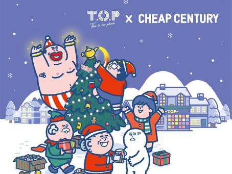 【趣遊香港】T.O.P x Cheap Century呈獻「大麻成『燈』陸T.O.P」