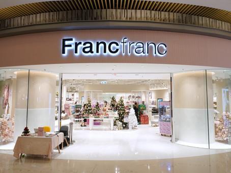 【新店速遞】Francfranc將軍澳PopCorn店正式開幕 粉色少女系家品登陸將軍澳