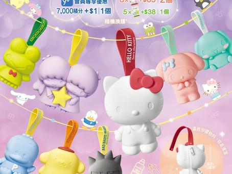 【潮流玩物】全新印花精品換購 - 7-Eleven 聯乘Sanrio 8款人氣角色推出限定系列 隨身Mini Pouch