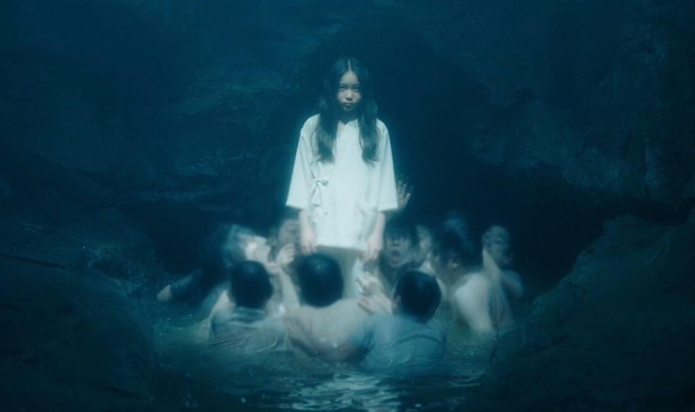 Sadako Trailer Hideo Nakata Fantasia