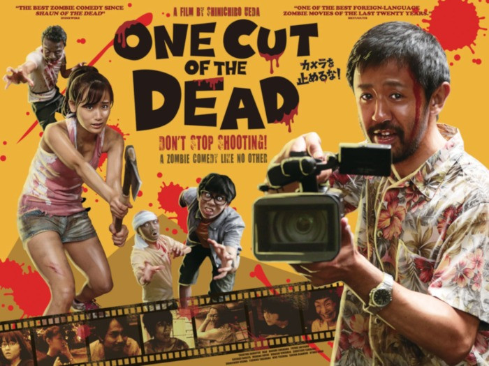 One Cut of the Dead Coming To Shudder