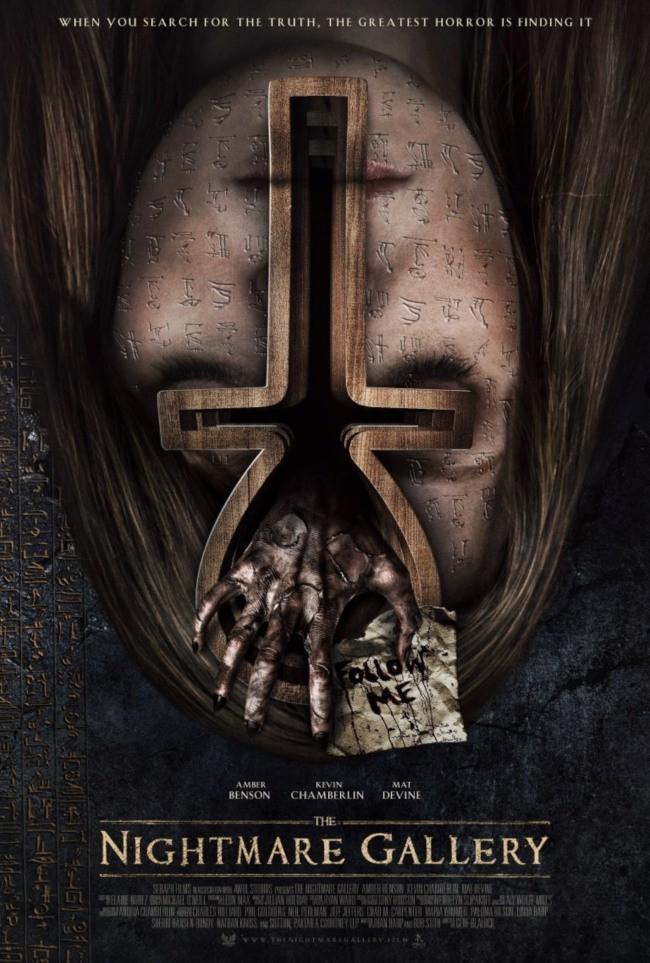 Nightmare Gallery Poster Amber Benson