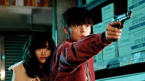 [Giveaway] Win Takashi Miike's Violent Yakuza Film 'First Love' On Blu-ray