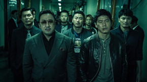 [Fantasia Review] 'The Gangster, The Cop, The Devil' Is A Superior Korean Action Film