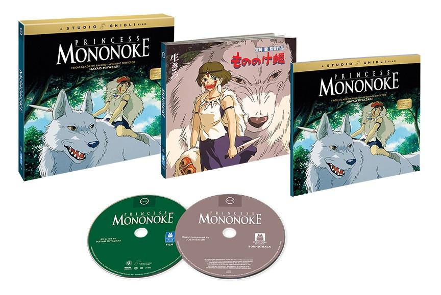 Princess Mononoke Limited Edition Shout Factory