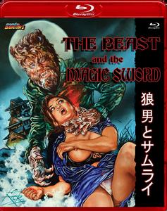 BEast and the Magic Sword Standard Blu-ray Mondo Macabro