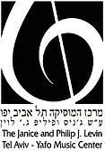 לוגו מרכז המוסיקה.png
