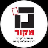 PNG לוגו עיגול לבן.png
