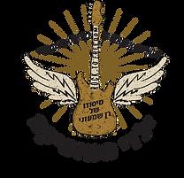 לוגו - ילדי המוסיקה - שקוף.png