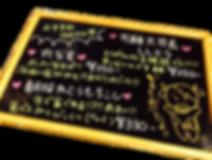 長寿苑メニュー,大阪北摂(茨木,吹田,箕面,池田,伊丹,高槻,神戸)焼肉,七輪