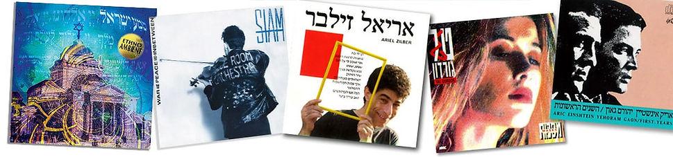 cd-covers-אלבומים