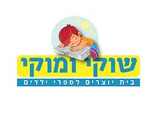 logo-shuky-muky.jpg