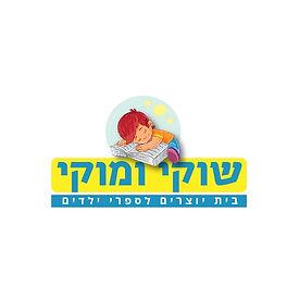 logo-shuki-and-muki-min.jpg