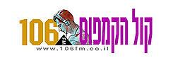 106-logo-small.jpg