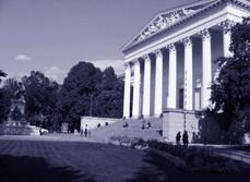 Museo Nazionale di Budapest H
