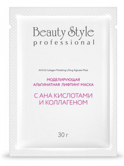 Альгинатная лифтинг-маска с АНА-кислотами и коллагеном,30 гр (Beauty Stylе, США)