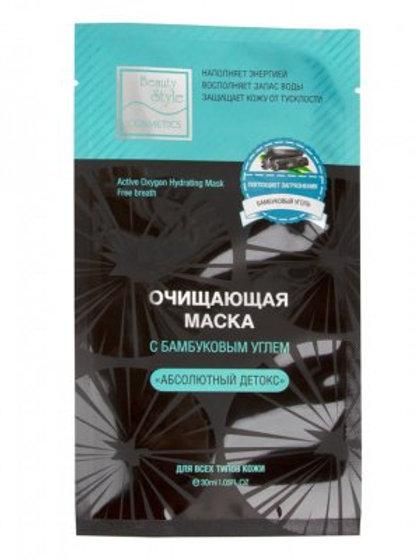 Тканевая маска очищающая с бамбуковым углем, 30 мл (Beauty Style, США)
