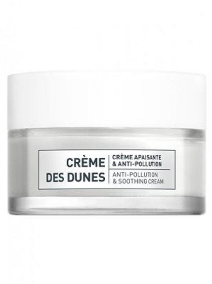 Смягчающий крем «Дюны», 50 мл (Algologie, Франция)