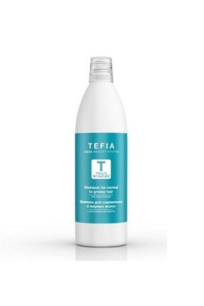 Шампунь для нормальных и жирных волос, 1000 мл (Tefia, Италия)