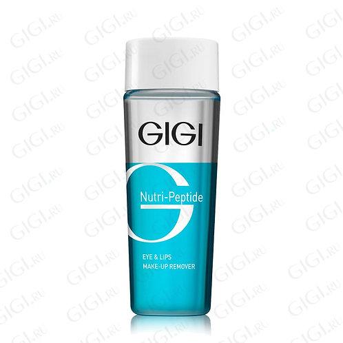 Жидкость для снятия макияжа с пептидами, 100 мл (GIGI, Израиль)