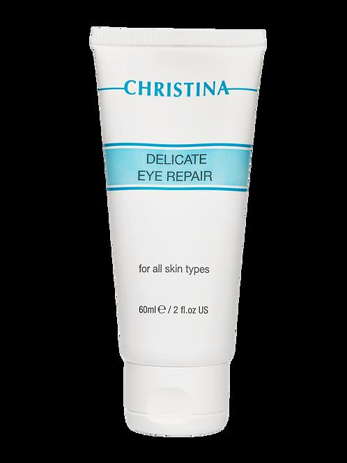 Крем для деликатного восстановления кожи вокруг глаз 60 мл(CHRISTINA,Израиль)