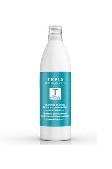 Шампунь увлажняющий для сухих и ослабленных волос,1000 мл (Tefia, Италия)