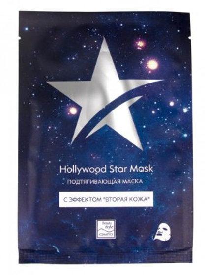 Тканевая подтягивающая маска с эффектом Вторая кожа, 30 гр (Beauty Style, США)